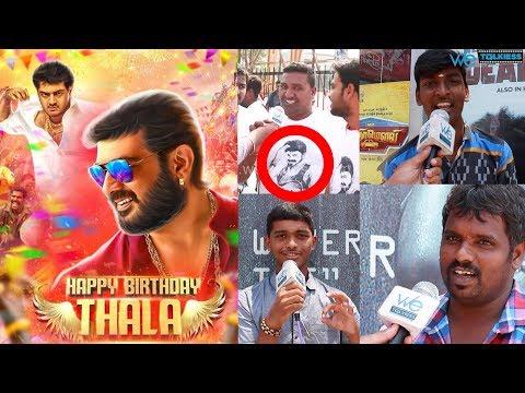 Vijay fans surprise for Thala Ajith's...