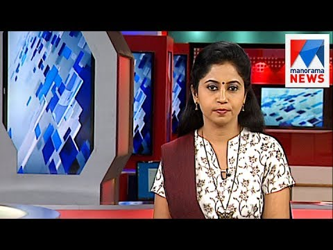 ഒരു മണി വാർത്ത | 1 P M News | News Anchor Veena Prasad | July 20, 2017 | Manorama News
