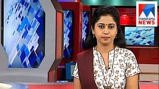 ഒരു മണി വാർത്ത | 1 P M News | News Anchor Veena Prasad | July 20, 2017 | Manorama News