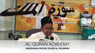 RECITATION OF THE HOLY AL-QURAN, SURAH AL-MULK by Hasbi bin Hanuar