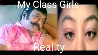 CLASS GIRLS TROLL...