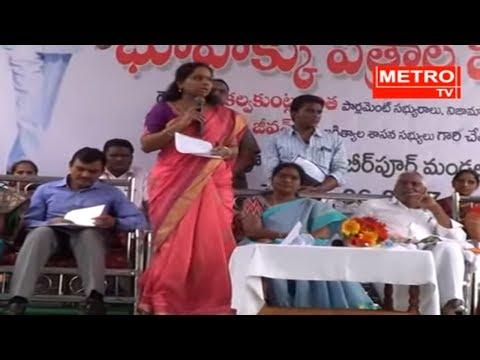 ఒకే వేదికపై కవిత మరియు జీవన్ రెడ్డి || MP Kavitha Speech At jagtial District || Metro TV Telugu
