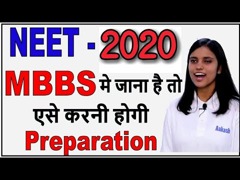 Neet 2019 Preparation tips for Toppers [Hindi - हिन्दी] ✔