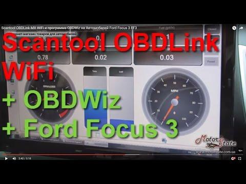Scantool OBDLink MX WiFi and OBDWiz program on cars Ford Focus 3 FF3