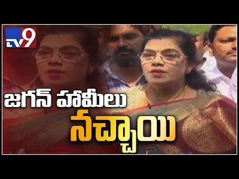 Ex Congress MP Killi Kruparani meets Jagan, to join YSRCP - TV9