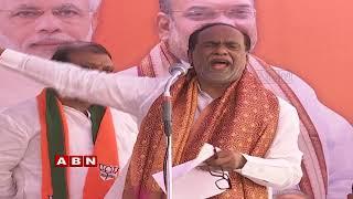 Telangana BJP Leaders Press Meet   ABN Telugu thumbnail