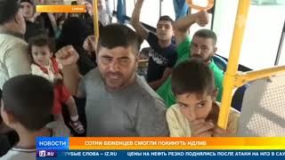 Пункт пропуска Суран в Сирии заработал в обоих направлениях