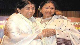 Jana Gana Mana || Lata Mangeshkar And Asha Bhosle Singing Together: Watch Exclusive