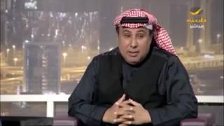العرفج يعلق على استقالة رئيس بلدية عسير.. هياط فاخر