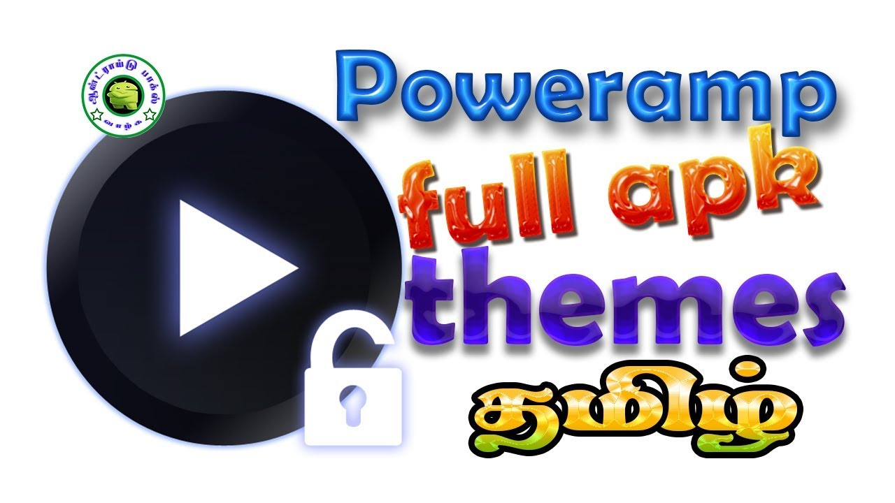 poweramp full version with themes - android box