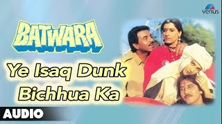 Batwara : Ye Isaq Dunk Bichhua Ka Full Audio Song | Dharmendra, Vinod Khanna, Dimple Kapadia |
