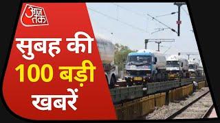 Hindi News Live: देश-दुनिया की  सुबह की 100 बड़ी खबरें I Nonstop 100 I Top 100 I Apr 27, 2021
