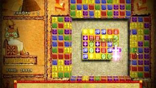 Обзор Игры Тайны Египта(скачать бесплатно: http://www.myplaycity.ru/brickshooter_egypt/?utm_source=youtube Эта бесплатная игра про Египет полна тайн и загадок..., 2013-01-28T06:41:37.000Z)