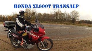 тест драйв (обзор) Honda XL600V Transalp