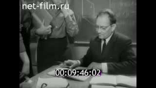 Час ученичества - Шаталов Виктор Федорович