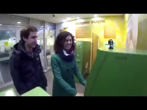 видеоприкол сбербанк кредитный