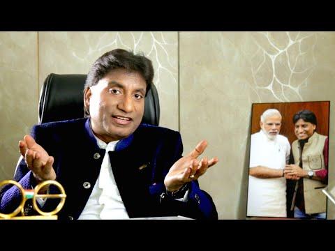 Chip-In Film feat. Raju Srivastava