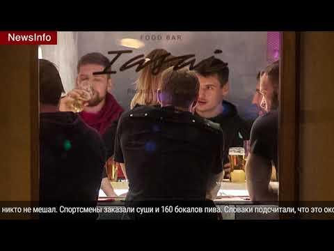 Хоккеисты сборной России выпили 160 бокалов пива после матча с Чехией / новости спорта