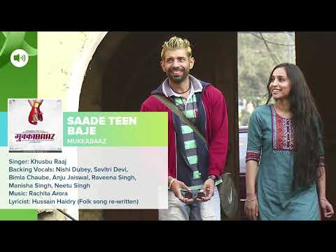Saade Teen Baje – Full Audio Song |...