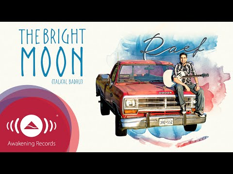 "Raef - The Bright Moon (Tala'al Badru) | ""The Path"" Album (Official Audio)"