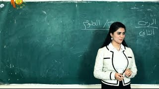 Kurdistan TV Dramay ANAHITA Alqay 1 درامای ( ئانا هیتا ) ئهڵقهی