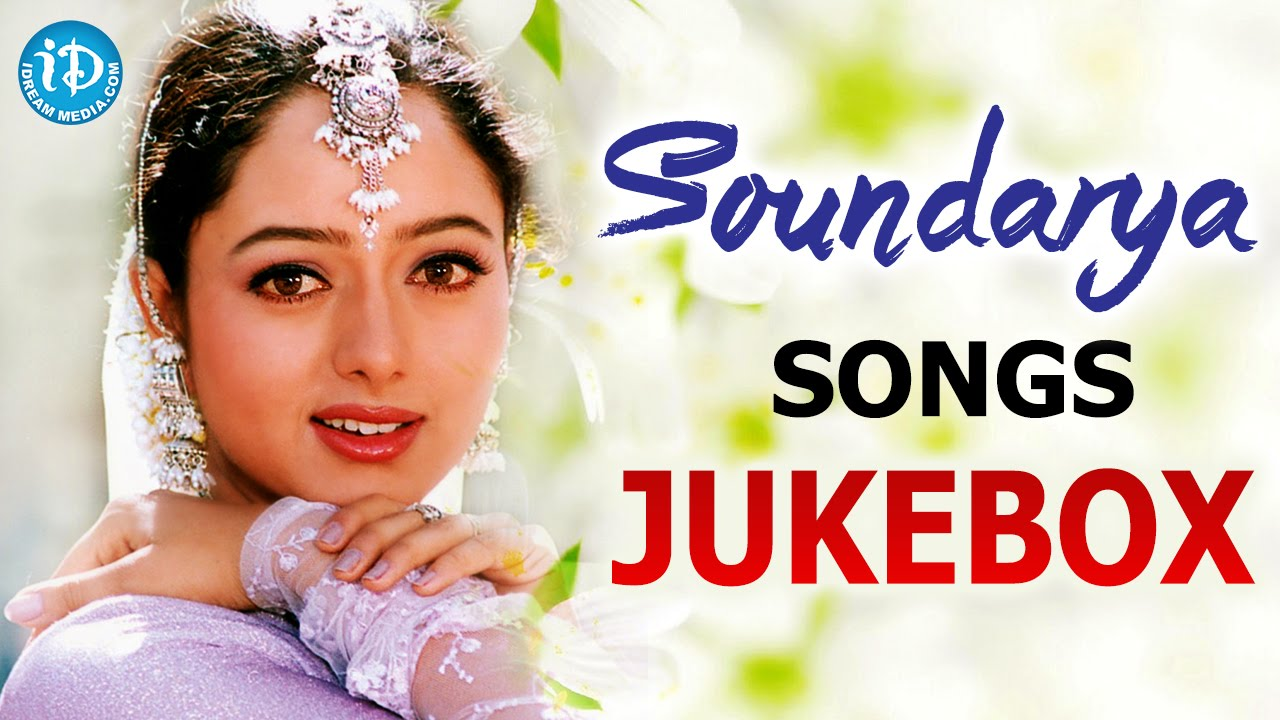 Songs Download