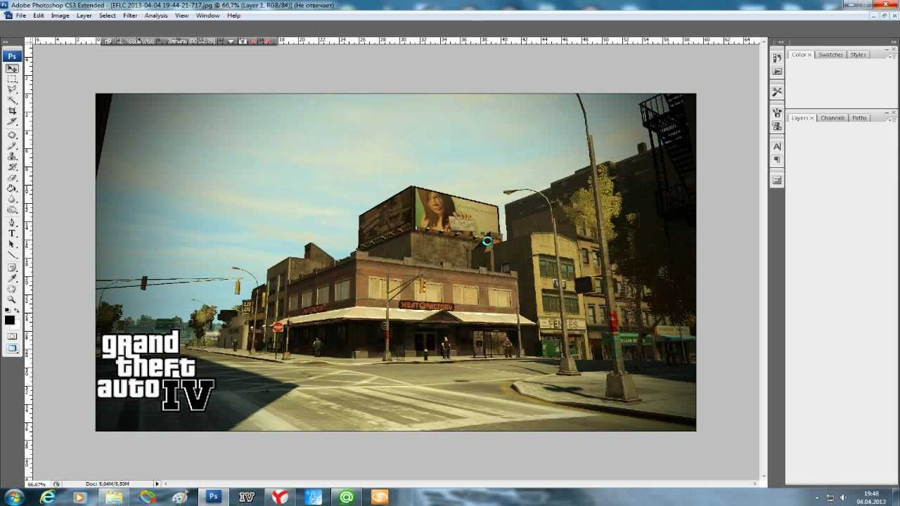Как сделать скриншот gta 4