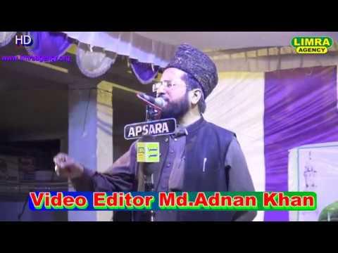Kaleem Danish Kanpuri Part 1 Nizamat Qari Israil Akhtar Naatiya Mushaira Kanpur 24 2 2017 HD India