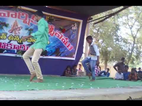 Chudu Chudu Oh Thammuda Song Dance By Philip &Praveen In ZPHS Pokur