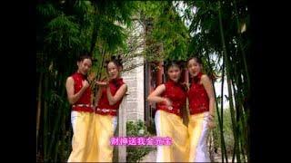 Repeat youtube video [M-Girls 四个女生] 除夕合家欢 + 十大财神齐上门 -- 飞跃新年 (Official MV)