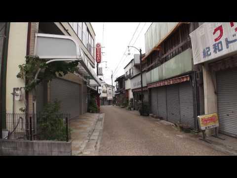商励会通り 1 奈良県五條市