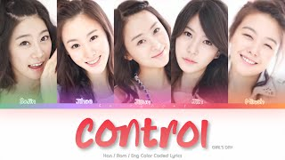 Girl's Day (걸스데이) Control Color Coded Lyrics (Han/Rom/Eng)