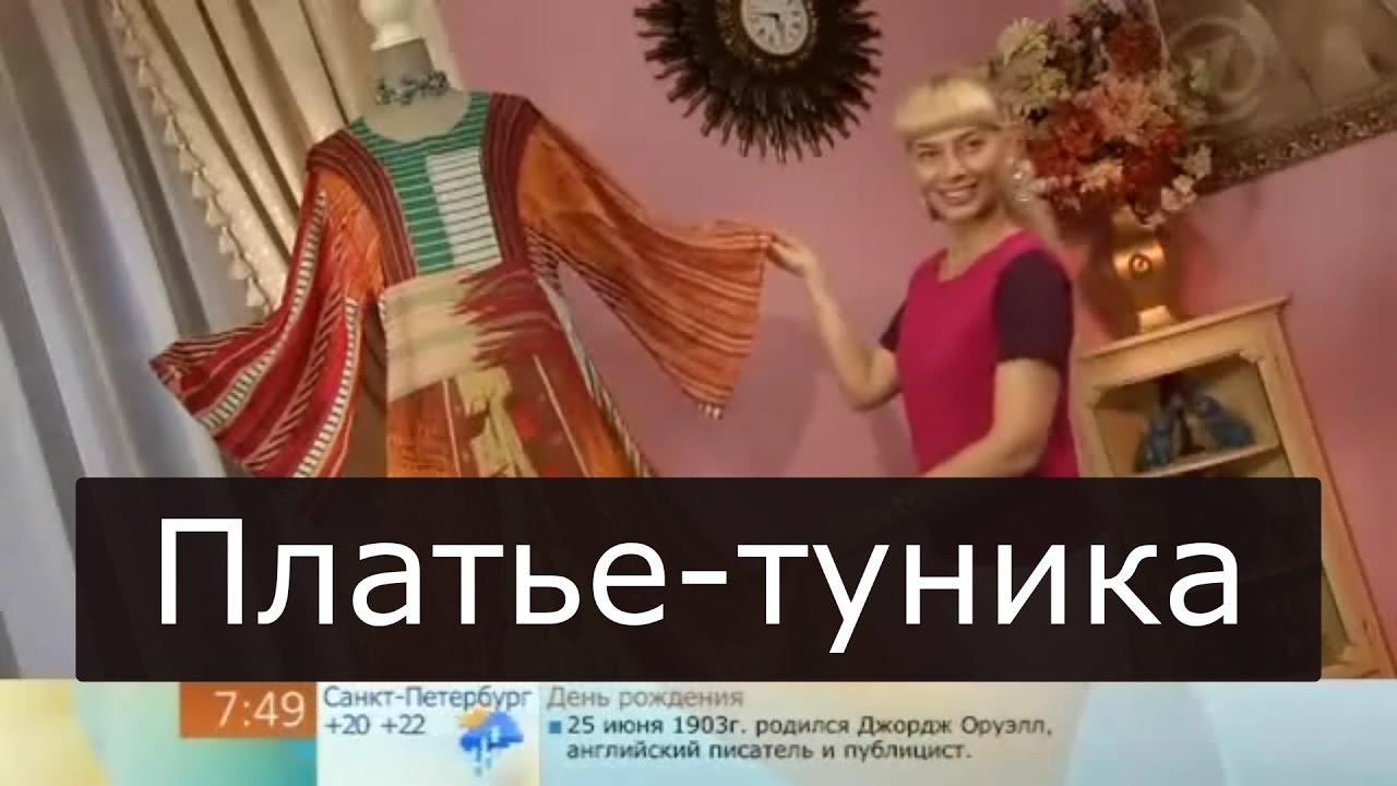 Шьем платье для пляжа Ольга Никишичева 152