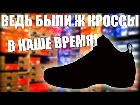 Верните их #1. Nike Air Zoom Ultraflight