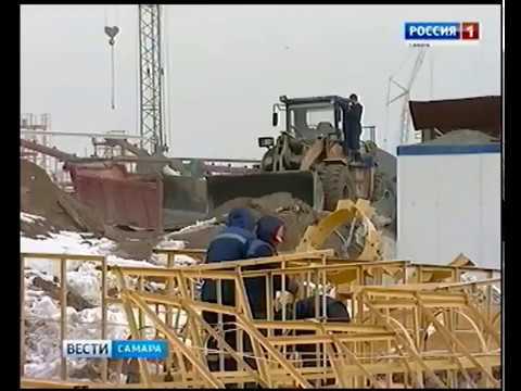 Новости Тольятти и Самары последние новости дня на