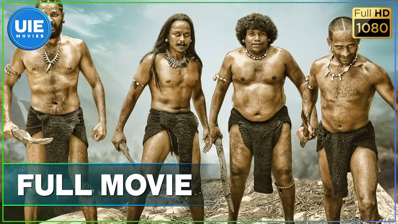 Download Aaram Vetrumai Tamil Full Movie |  Ajay |  Gopika
