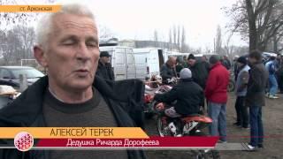 В Северной Осетии прошел заключительный этап чемпионата СКФО по мотоспорту
