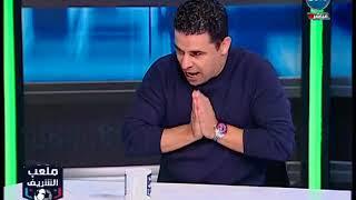 ملعب الشريف   الغندور يرد علي محللين اون سبورت ويعقد مقارنه بين الشناوي والحضري