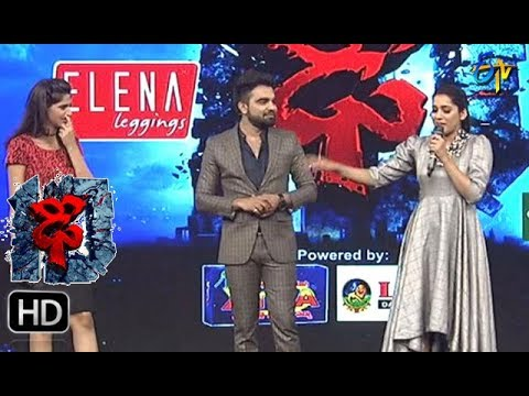 Rashmi Funny Task   Dhee 10   16th August 2017  ETV Telugu