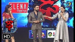 Rashmi Funny Task | Dhee 10 | 16th August 2017| ETV Telugu