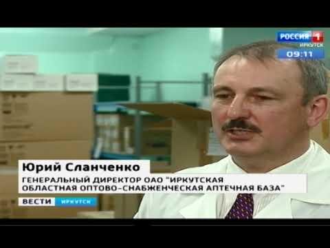 Выпуск «Вести-Иркутск» 7.04.2020 (9:00)