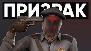 CS:GO Twitch Катка | Призрак #29