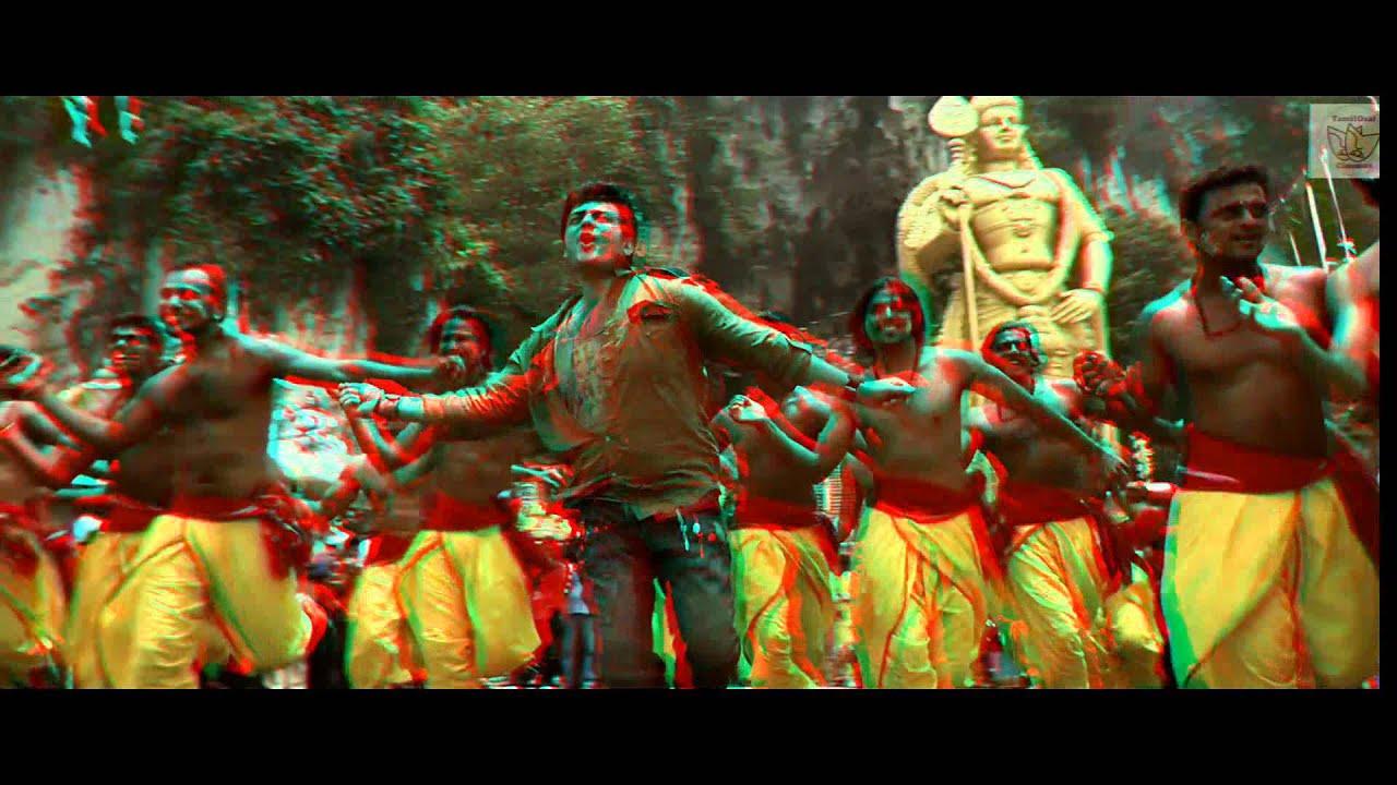 Billa - Seval Kodi Tamil 3D 1080p HD Video Songs - YouTube