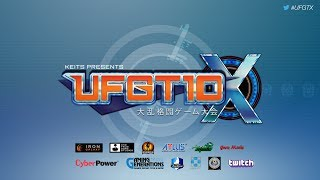 UFGTX Salty's Silent Auction Mugen Tournament