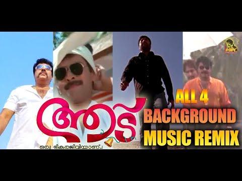 Aadu All 4 BGM Remix | Bigb - Rajamanikyam - BestActor - Kottayam Kunjchan | Megastar Mammootty