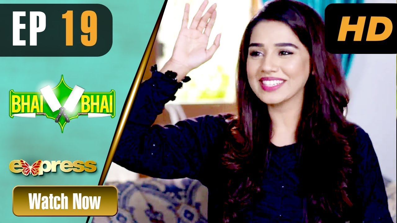 Bhai Bhai - Episode 19 Express TV Aug 12, 2019