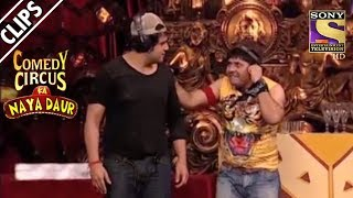 DJ Krushna Meets Sudesh At A Night Club | Comedy Circus Ka Naya Daur