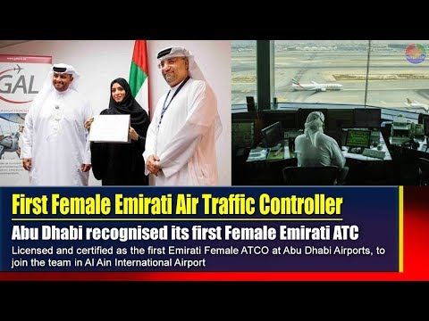 Meet the first female Emirati air traffic controller - World News Collection