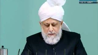 Urdu Friday Sermon 4 November 2011, Blessings of Financial Sacrifice by Ahmadiyya Muslim_clip4.flv