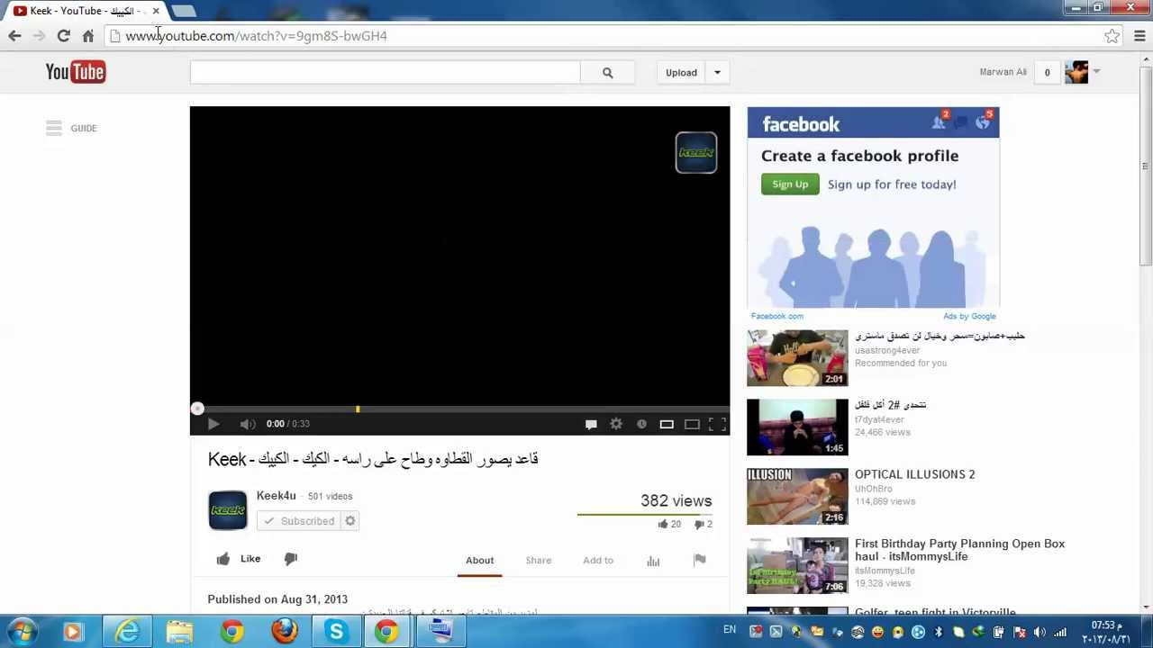 كيفية تحميل فيديو من يوتيوب بدون برامج